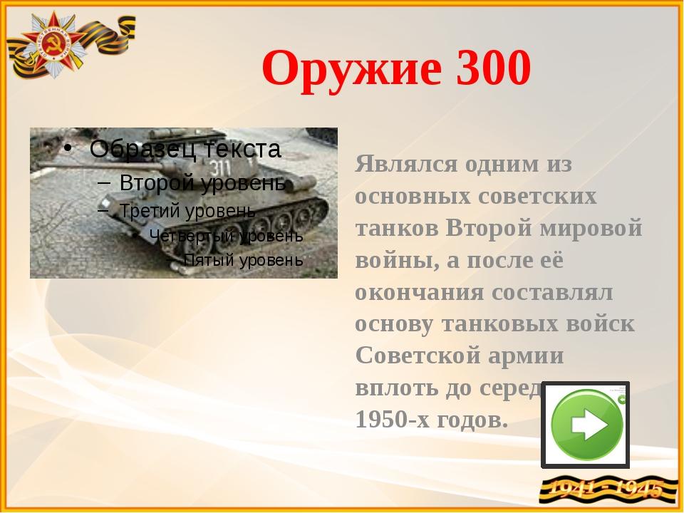 Оружие 600 Этот советский бронированный артиллерийский тягач-транспортер назы...