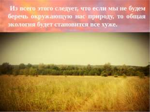 На чем писали в древней Руси? (4 балла) Естествознание На бересте