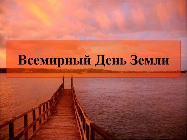 Как называется наша страна и ее столица?(2 балла) География Российская Федера...
