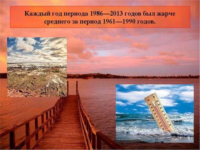 Какой трёхцветный цветок, по русскому преданию, олицетворяет надежду (белый),...