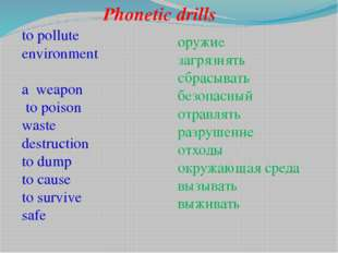 Phonetic drills to pollute environment a weapon to poison waste destruction t