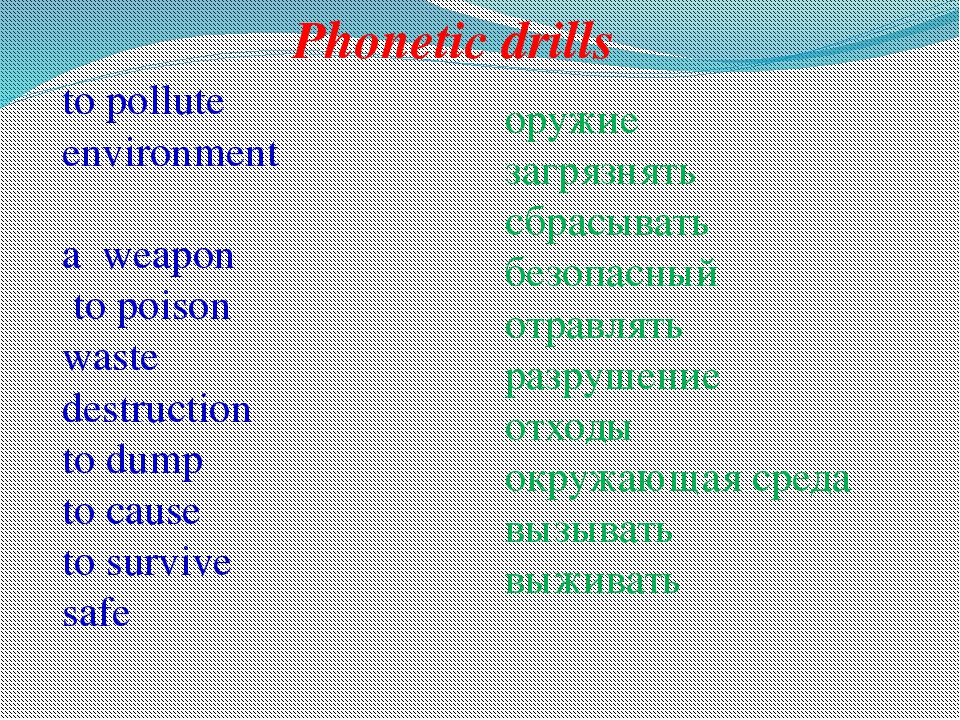 Phonetic drills to pollute environment a weapon to poison waste destruction t...
