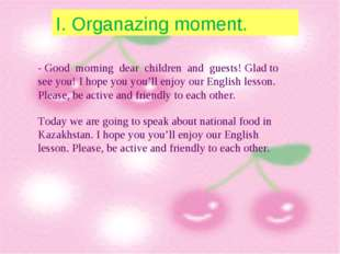 І. Organazing moment. - Good morning dear children and guests! Glad to see yo