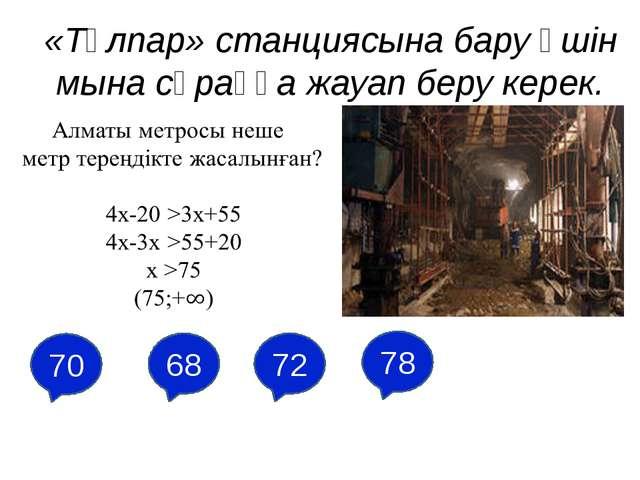 A B C 1)3x≤-18 1)x-3≤11 1)3x+1≤4x-5 2)-8x≥24 2)2y≤y+8 2)6-5y>3y-2 3) 2x8+x