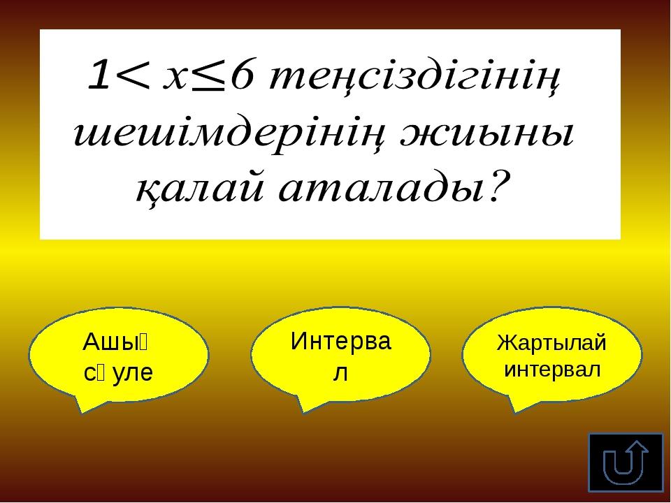 №1024 1) 5(u+2)+14