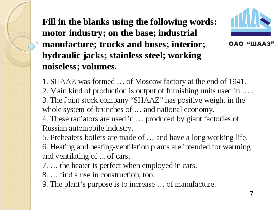 Fill in the blanks using the following words: motor industry; on the base; in...