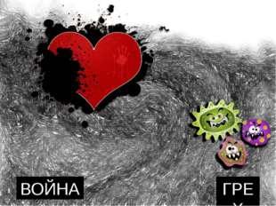 Худой мир лучше доброй войны. ДРУЖЕСКИЕ ДОГОВОРЫ Путин - http://image.newsru.