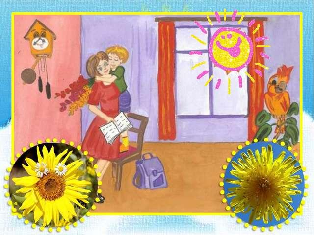 А. Левитин. Этого не должно быть. Рисуют дети - http://static.eva.ru
