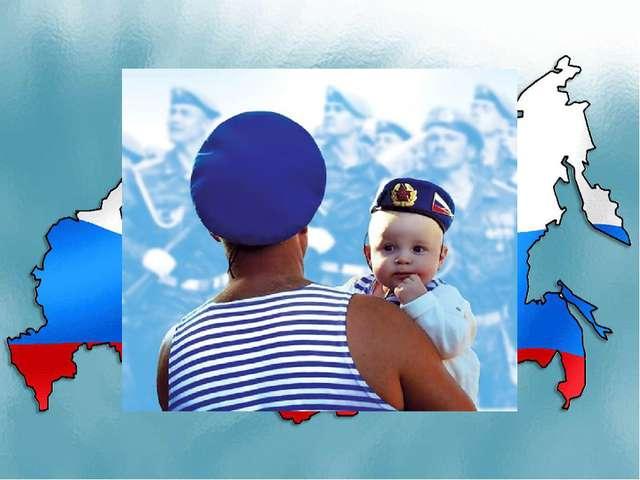 Служить России суждено тебе и мне, Служить России, удивительной стране, Где с...