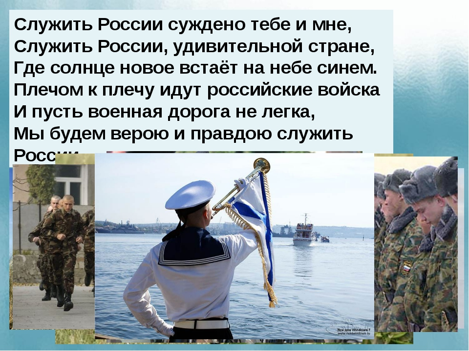 Полки идут стеной, красиво держат строй И вместе с нами вся Россия. И он, и т...