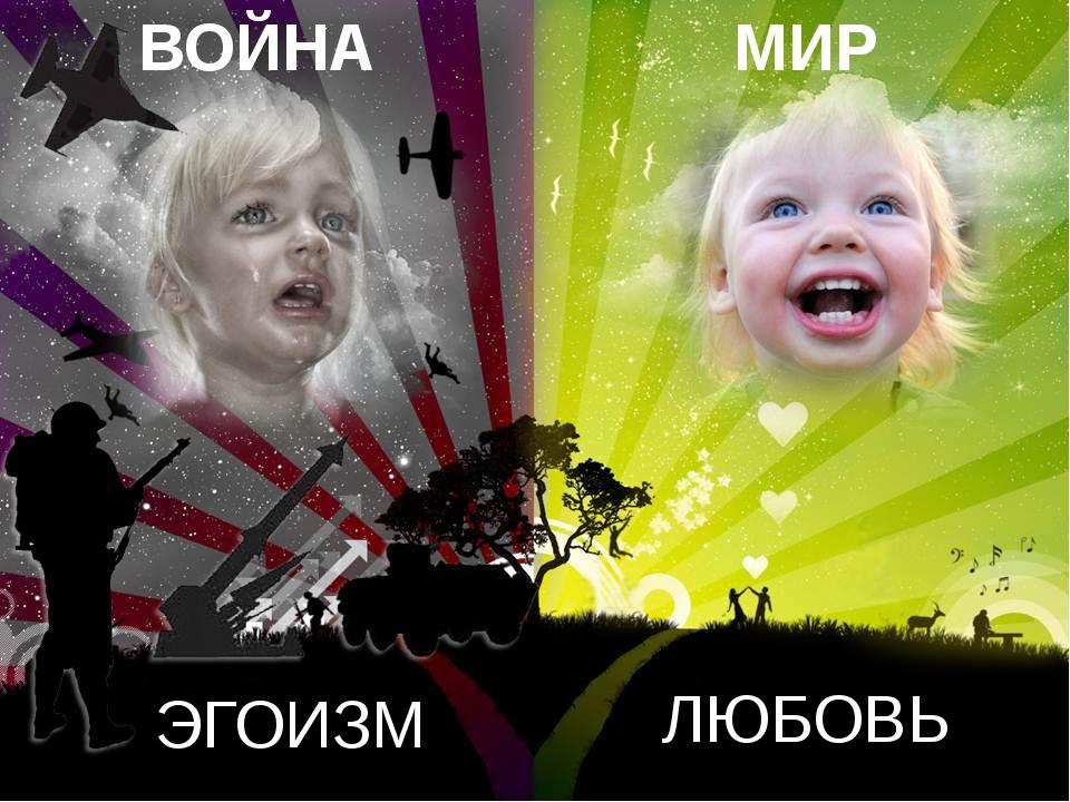 ПРОФИЛАКТИКА Микробы – http://blogroz.ru/wp-content/uploads/2010/12/admupload...