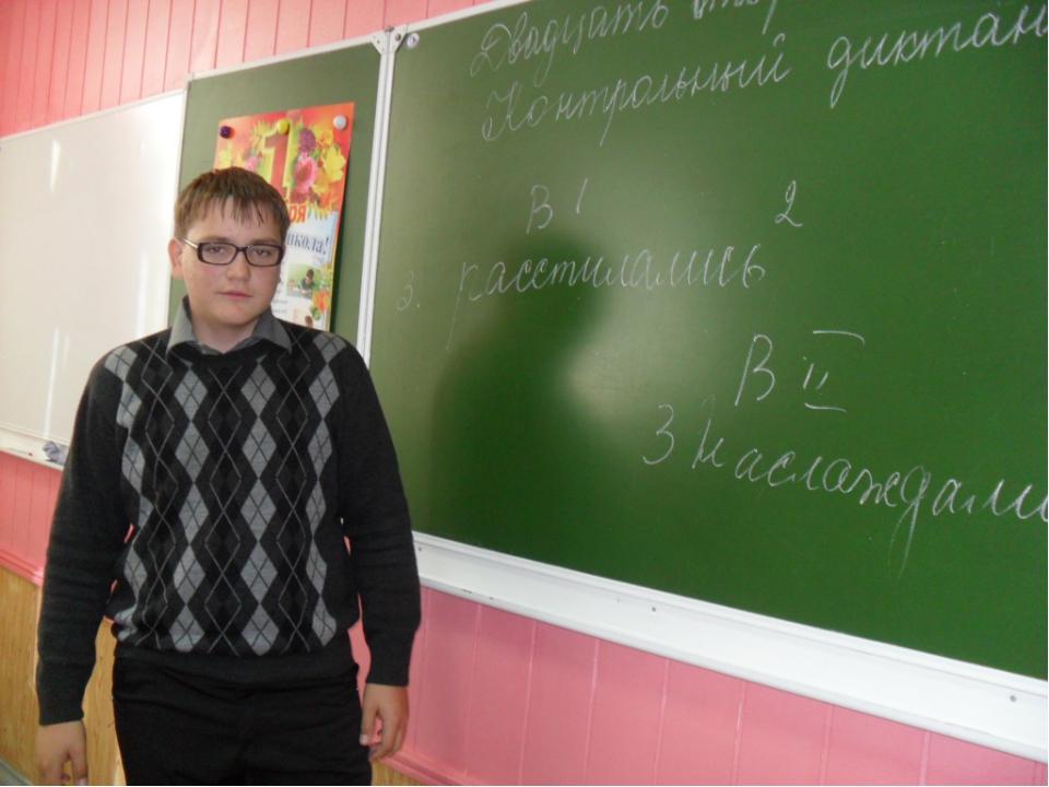 Говоря о нашем лидере Дадонове Максиме, мы хотели выделить его главные черт...