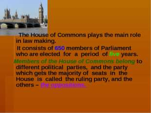 The House of Commons plays the main role in law making. It consists of 650 m