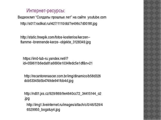 http://recantorenascer.com.br/img/dinamico/b58d326dcb53345b5b4749de941fcb4d.j...