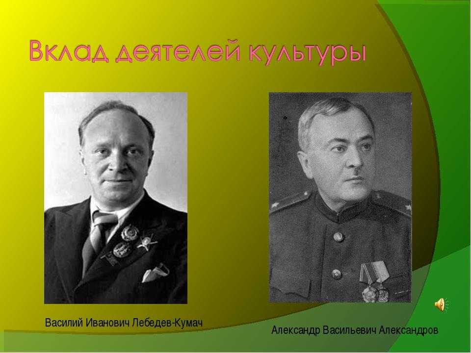 """классный час """"Славный подвиг советского народа"""" и презентация для 1 класса"""