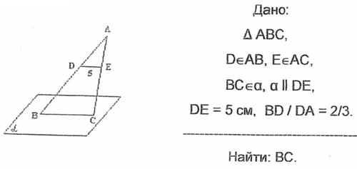 C:\Users\Светлана\Desktop\урок в 10 классе -аттестация\4 (1).jpg