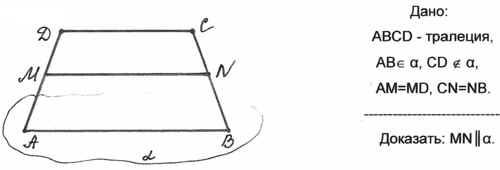 C:\Users\Светлана\Desktop\урок в 10 классе -аттестация\2 (1).JPG