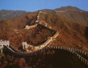 E:\ArtBase\China_Great_Wall_4.jpg