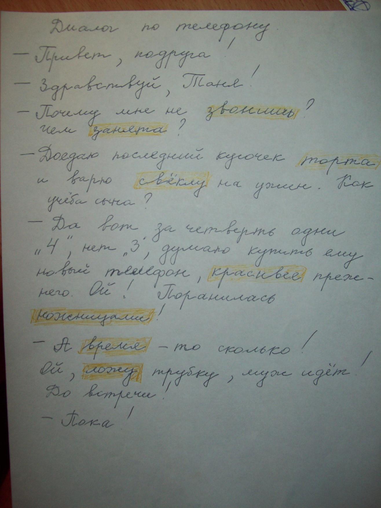C:\Users\Дмитрий\Desktop\100_2880.JPG