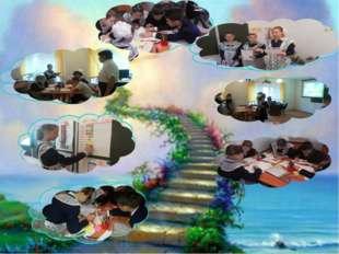 Управление и лидерство в обучении Обучение талантливых и одаренных учеников П
