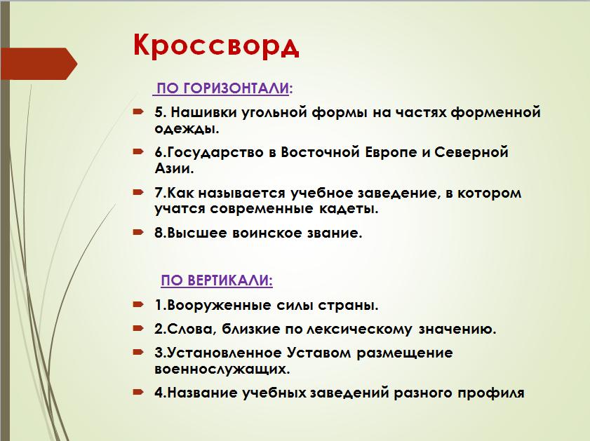 hello_html_1f757b55.png