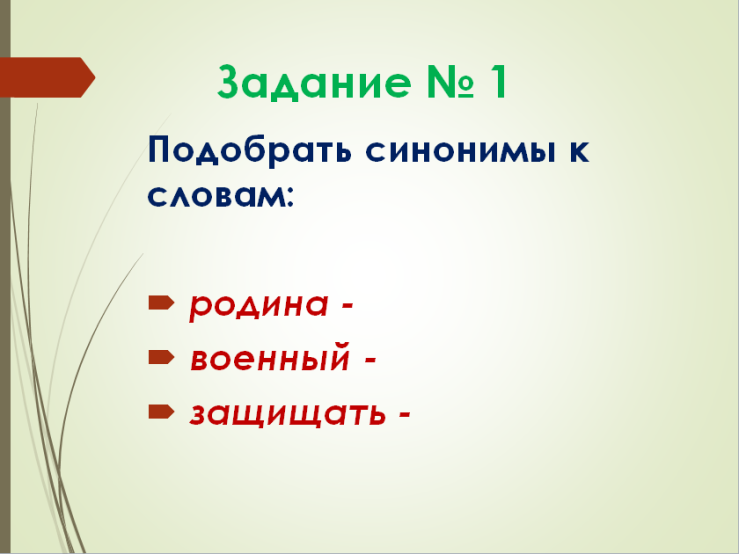 hello_html_620bcedd.png