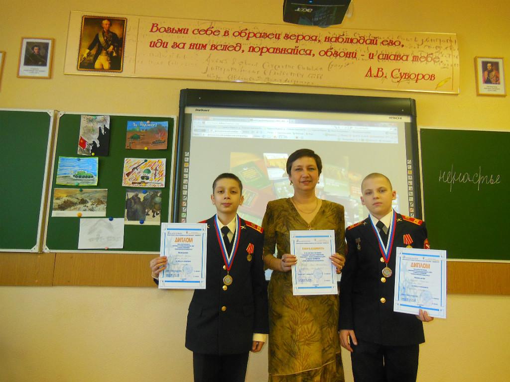 H:\Пуляров Суюндиков и дипломы.jpeg