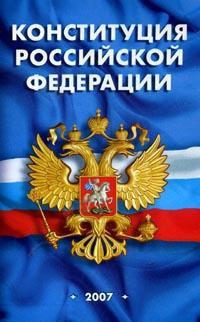 http://festival.1september.ru/articles/503018/img1.jpg