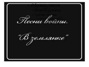 Битва под Москвой (1941-1942)