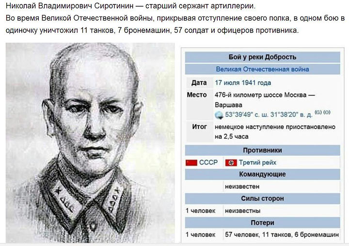 C:\Documents and Settings\User\Мои документы\Мои рисунки\1 в поле тоже воин.jpg