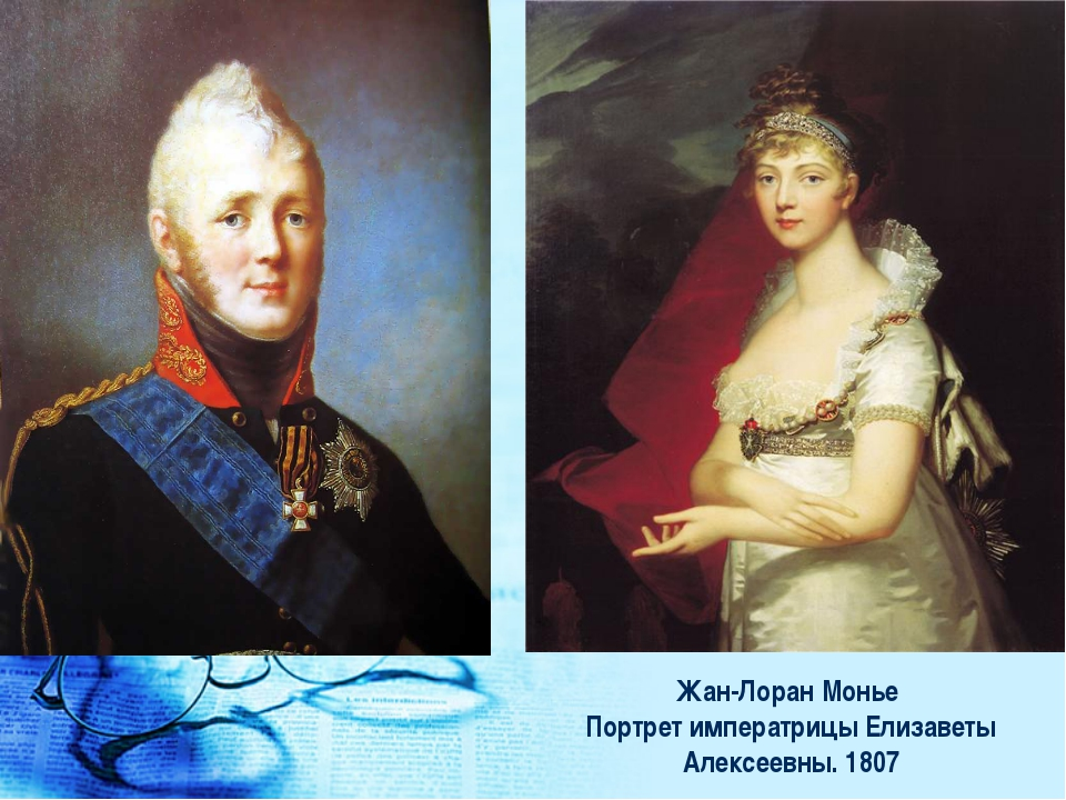 Жан-Лоран Монье Портрет императрицы Елизаветы Алексеевны. 1807