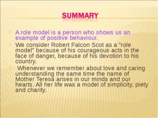 A role model is a person who shows us an example of positive behaviour. We c