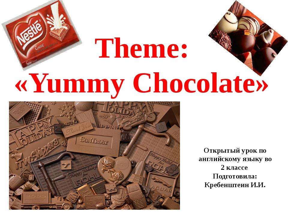 Theme: «Yummy Chocolate» Открытый урок по английскому языку во 2 классе Подго...