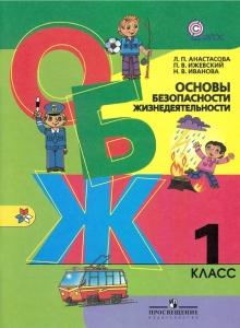 http://prosv.ru/import/images/b-34-0040-01.jpg