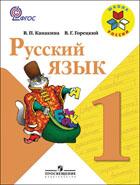 http://www.prosv.ru/Attachment.aspx?Id=10858