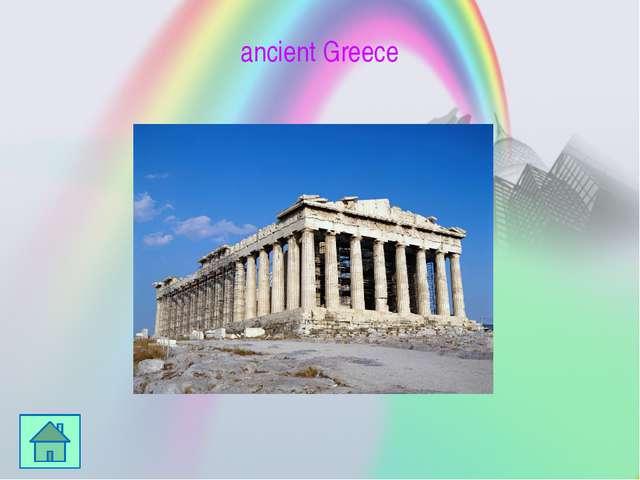 ancient Greece Переход к игровому полю осуществляется по управляющей кнопке...