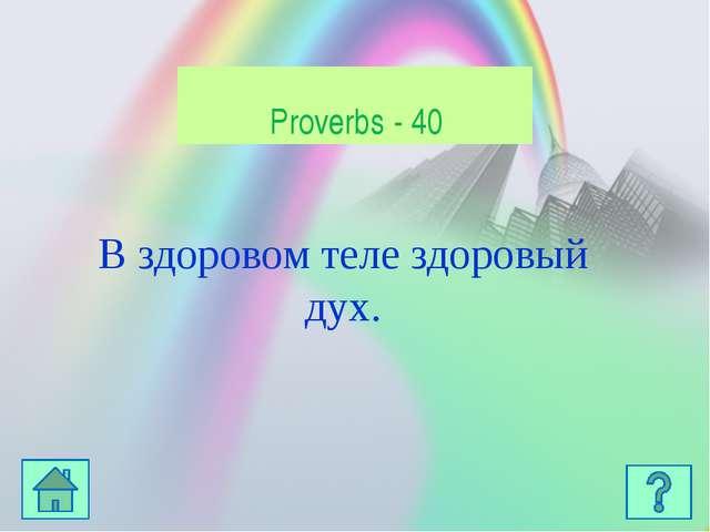 http://fr.academic.ru/pictures/frwiki/78/Nelson_On_His_Column_-_Trafalgar_Sq...