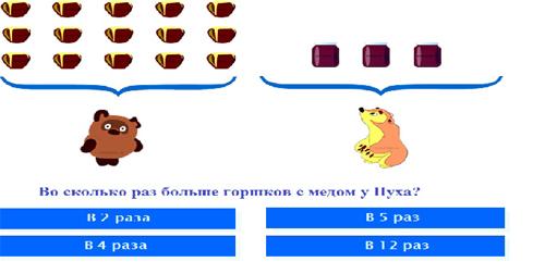 http://festival.1september.ru/articles/640158/img1.jpg