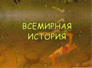 Мамаева Ксения Игоревна