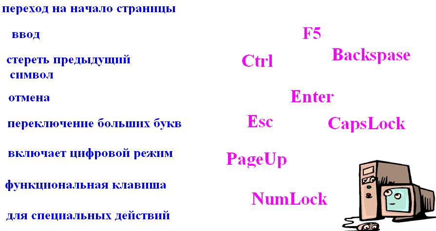 hello_html_m2f1f90ed.png