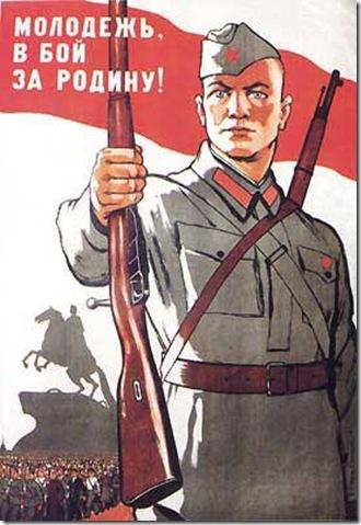 F:\плакаты ВОВ А4\2703d7403a_3.jpg