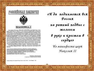 Геллер, М. Я. Утопия у власти /М. Я. Геллер, А. М. Некрич. – М.: Мик, 2000. -