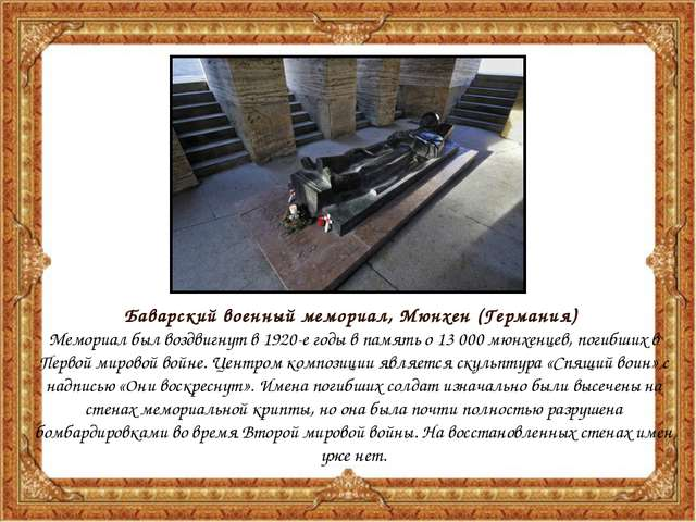 В мае 2014г. в Москве состоялось открытие памятной надгробной плиты сестрам...