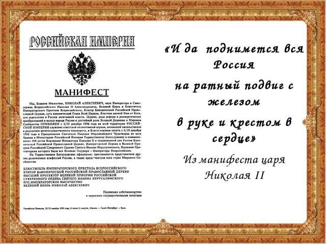 Геллер, М. Я. Утопия у власти /М. Я. Геллер, А. М. Некрич. – М.: Мик, 2000. -...