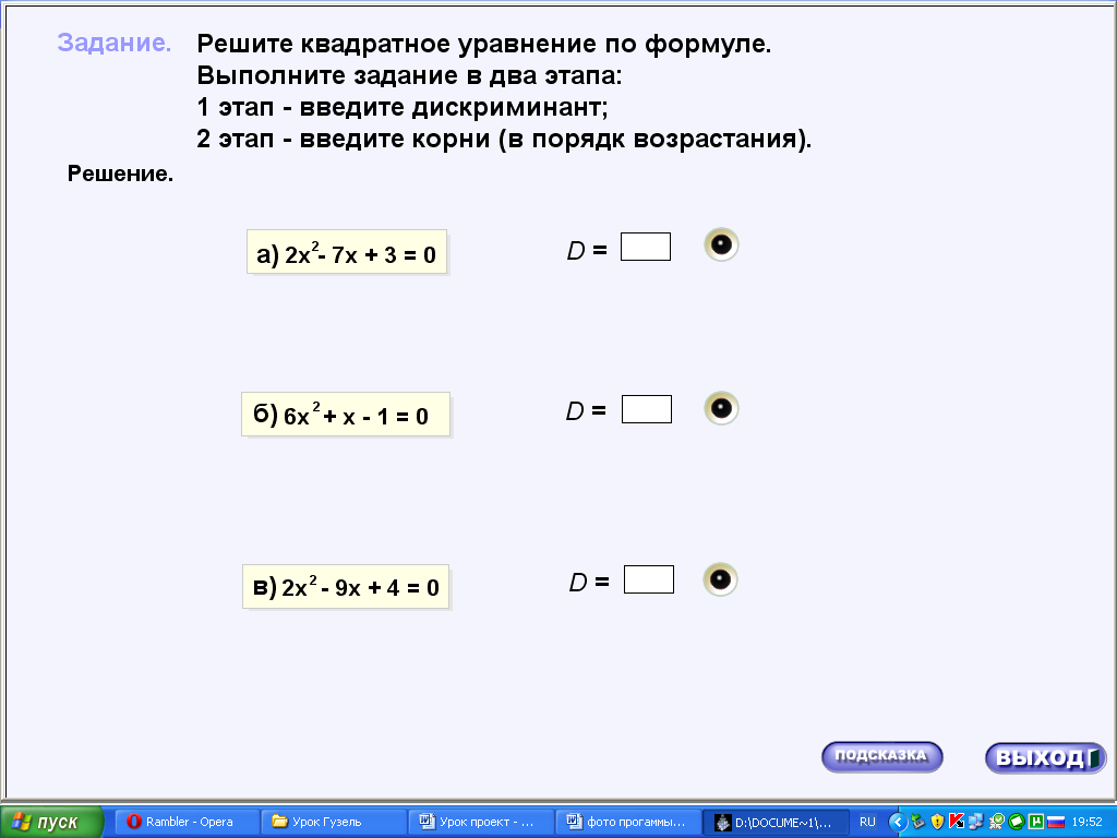 hello_html_1662eede.png