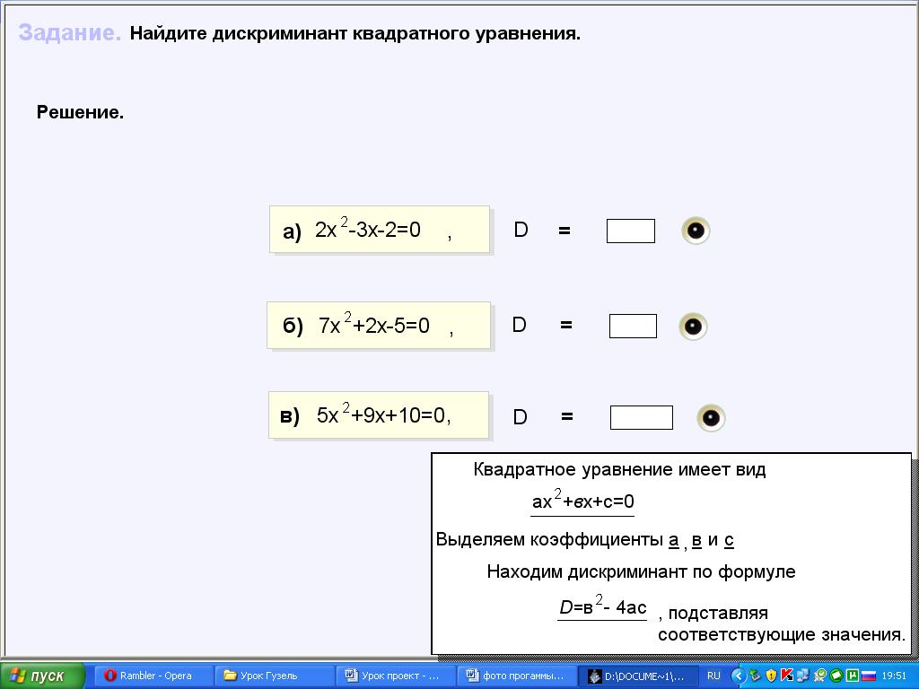 hello_html_m2053c6b0.png