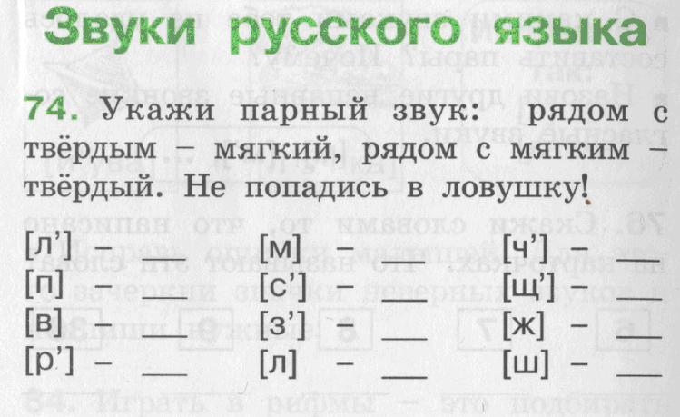 hello_html_m3a4ca3cc.png
