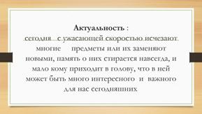 hello_html_m572678e0.png