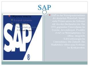 SAP SAP ist das Vorzeigeunternehmen der deutschen Wirtschaft. Immer mehr Firm