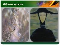 http://festival.1september.ru/articles/602967/22.jpg